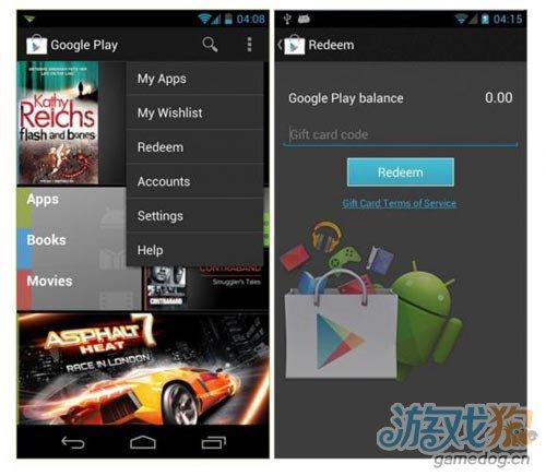Android版Play更新:加入代金券和wishlists图1