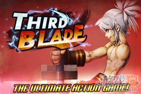 角色扮演游戏:三剑之舞 让你热血沸腾1