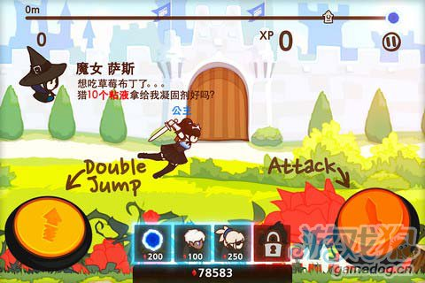 童话风格跑酷游戏:幻想奔跑者 新评测3