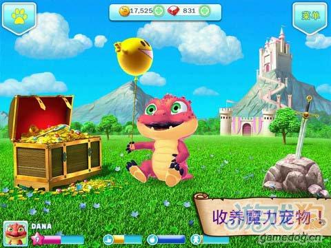 模拟经营游戏:梦幻庄园 让你轻松愉快1