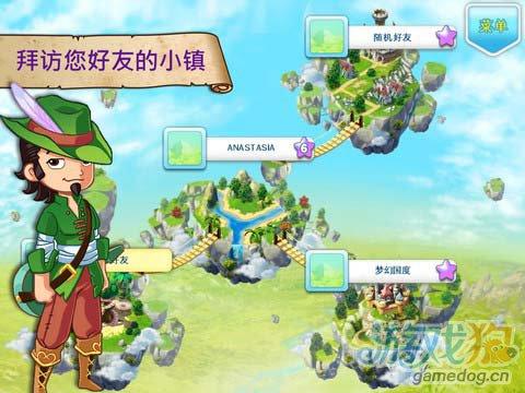 模拟经营游戏:梦幻庄园 让你轻松愉快4