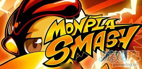 动作角色扮演游戏《Monpla Smash》即将发布1