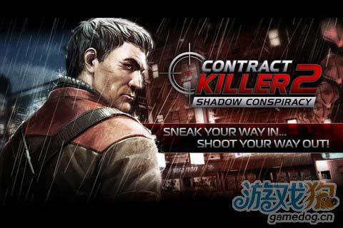 限免推荐:职业狙击手2潜伏起来狙杀你的头号目标1