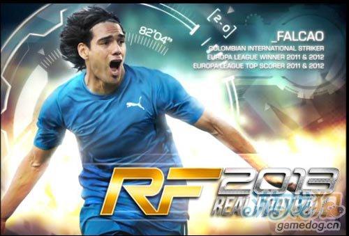 《真实足球 Real Football 2013》首个预告片公布1