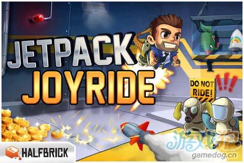 动作游戏:火箭飞人 去摧毁邪恶的实验室1