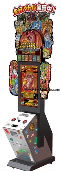 人气卡牌战斗游戏Dragon Collection街机化1