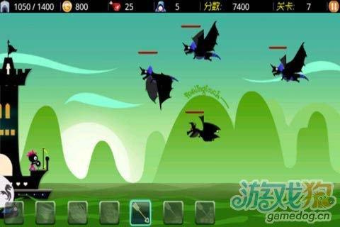 动作游戏:屠龙猎手 去消灭入侵的魔龙5