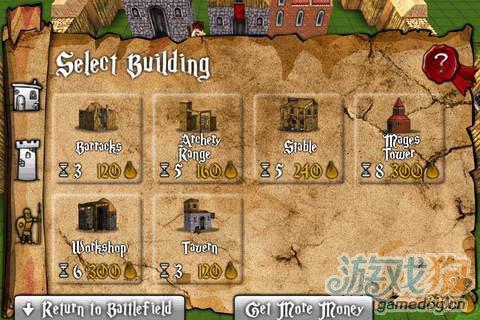 守护属于您的荣耀:战斗与城堡 击退所有的入侵者3