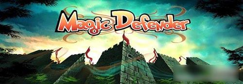 新鲜炫酷塔防游戏DreamStudios发布魔法防御1