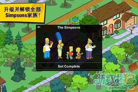 辛普森一家:Springfield全新亮相搞笑玩法2