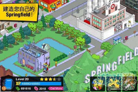 辛普森一家:Springfield全新亮相搞笑玩法3