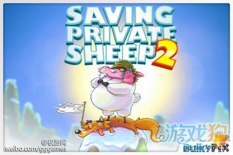 《拯救绵羊大兵2》即将移植到安卓游戏平台1
