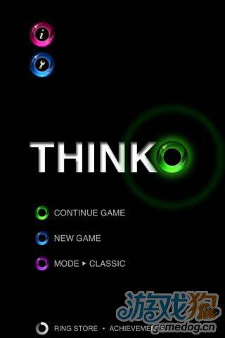 不可多得益智类解谜游戏 ThinkO挑战您的认知思维1