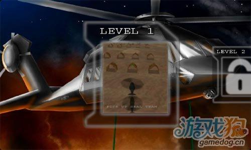 飞行模拟游戏:3D隐形战斗直升机 带给你真实感觉1