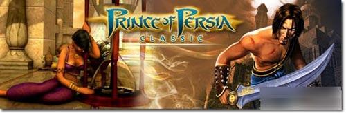 波斯王子经典版登录安卓 重新制作动画效果1