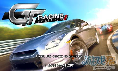 竞速游戏:GT赛车 赛车学院 更新评测1