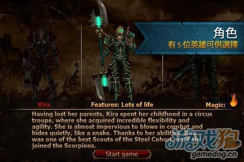 角色扮演游戏:剑圣复仇君主 带给你不一样的感受1
