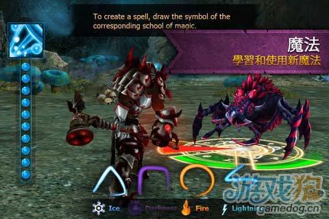 角色扮演游戏:剑圣复仇君主 带给你不一样的感受3