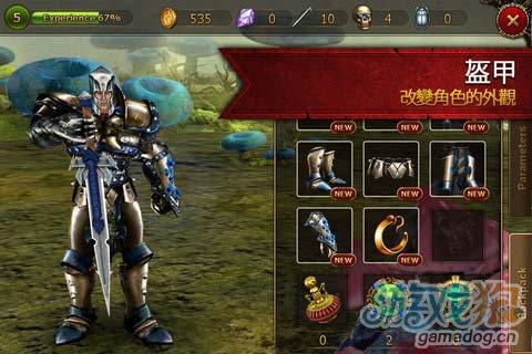 角色扮演游戏:剑圣复仇君主 带给你不一样的感受4