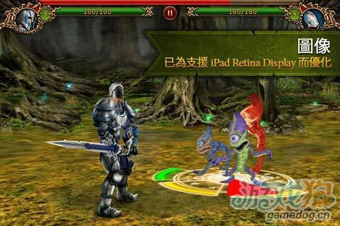 角色扮演游戏:剑圣复仇君主 带给你不一样的感受2