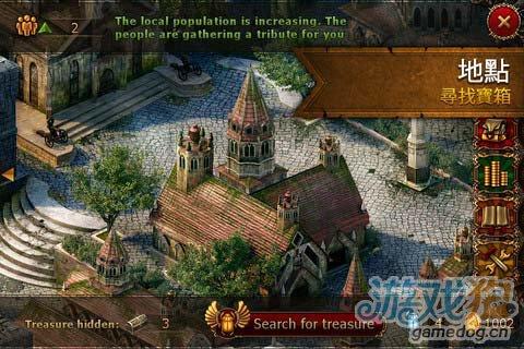 角色扮演游戏:剑圣复仇君主 带给你不一样的感受5
