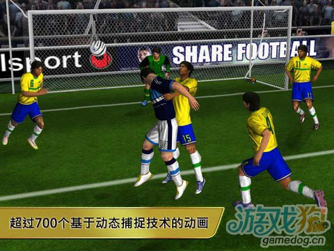 Gameloft大作:世界足球2012 更新评测2