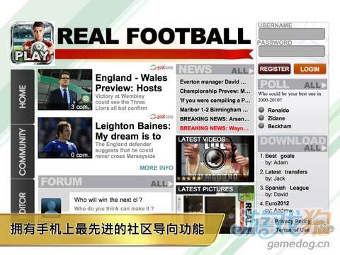 Gameloft大作:世界足球2012 更新评测5