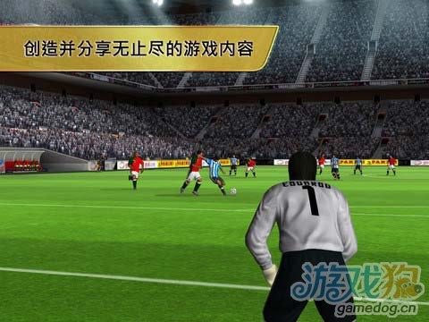 Gameloft大作:世界足球2012 更新评测1