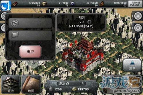 三国征途iOS安卓同服竞技服务器火爆今日新服加开3