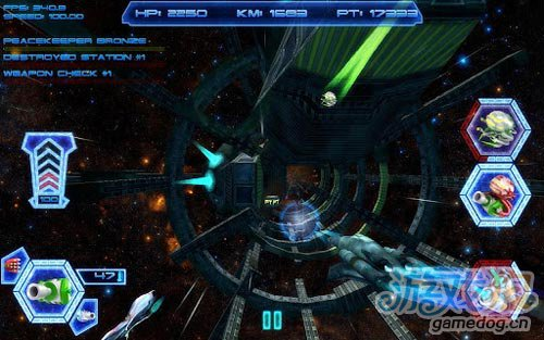 飞行射击游戏:星球分裂者 成为星际中最强的霸主3