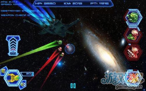 飞行射击游戏:星球分裂者 成为星际中最强的霸主2