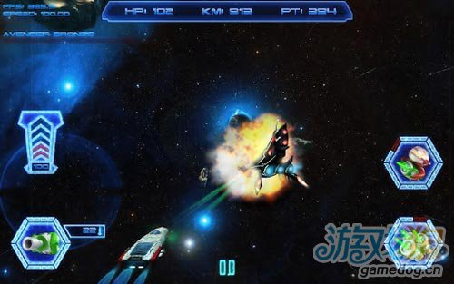 飞行射击游戏:星球分裂者 成为星际中最强的霸主5