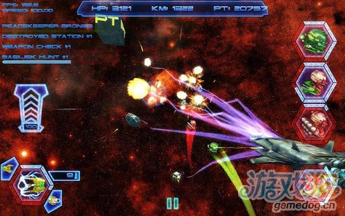 飞行射击游戏:星球分裂者 成为星际中最强的霸主4