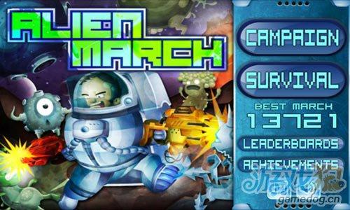 横版动作游戏:火拼外星人 去征服被外星人的星球1