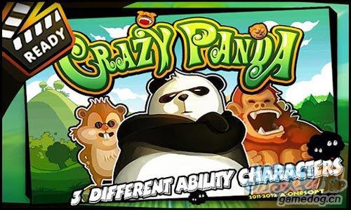 休闲游戏:疯狂的熊猫 用熊猫来打出个一杆清袋吧1
