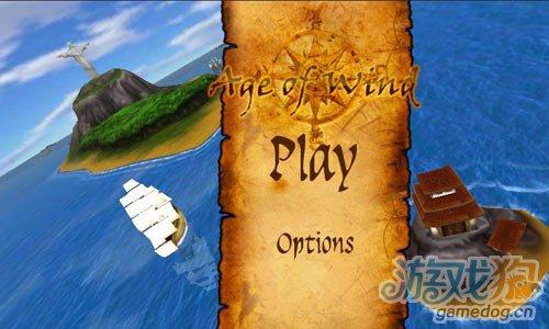 经典航海游戏:航海时代2 让我们拔锚起航开始冒险1