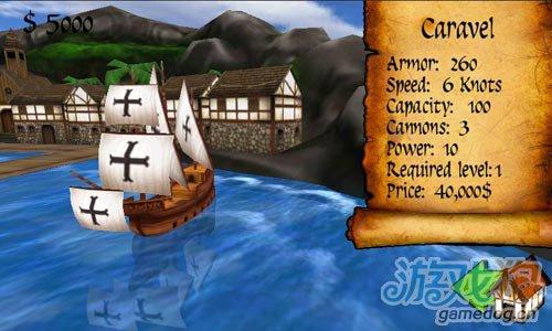 经典航海游戏:航海时代2 让我们拔锚起航开始冒险2
