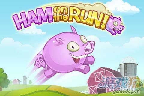 休闲跑酷游戏:小猪快跑 无聊时打发时间的必备品1
