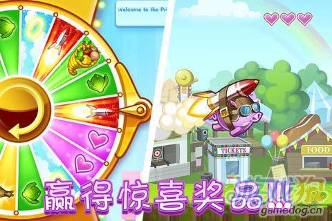 休闲跑酷游戏:小猪快跑 无聊时打发时间的必备品4