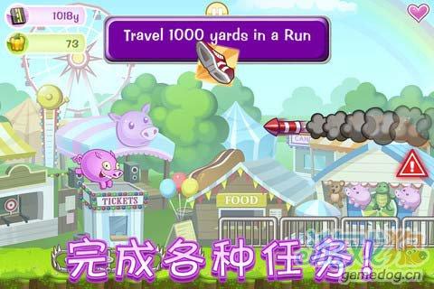 休闲跑酷游戏:小猪快跑 无聊时打发时间的必备品5