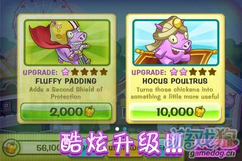休闲跑酷游戏:小猪快跑 无聊时打发时间的必备品3