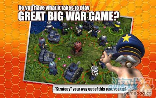 策略游戏:大大大战争 给你不一样体验2