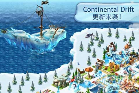 活泼的冰河世纪动物园:冰川时代 村庄2