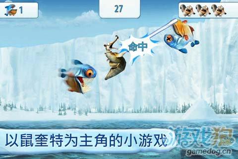 活泼的冰河世纪动物园:冰川时代 村庄4