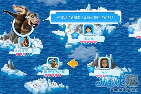 活泼的冰河世纪动物园:冰川时代 村庄5