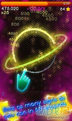 烧绳子姐妹篇:Vivid Games公司带来新游炫色光惑2