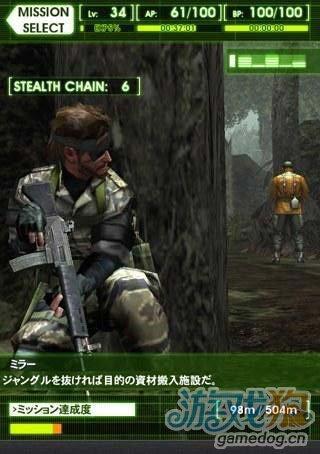 KONAMI公布最新的游戏新作《合金装备:社交行动》2