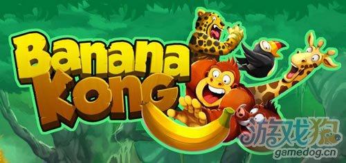 横版跑酷类小游戏Banana Kong 为了香蕉狂奔1
