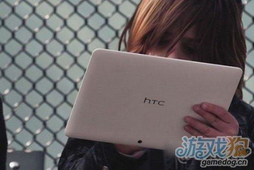 HTC新平板曝光 看起来像极了iMac