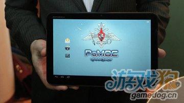 俄罗斯开发460美元平板 采用Android修改系统